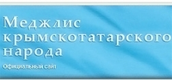 The website of the Mejlis of the Crimean Tatar people